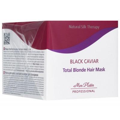 Маска для волос с экстрактом икры – для блондинок 500мл.