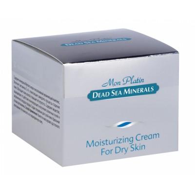 Увлажняющий крем для сухой кожи 50мл.